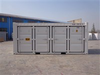 FOR SALE New 8X20' Four  Side Doors